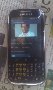 The Android application on Samsung phone